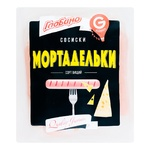 Globino Mortadelky Premium Sausages Natural Shell
