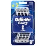 Gillette Blue 3 Disposable Razors 8pcs