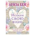 Book Fors ukraina Ukraine