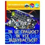 Book Crystal book Ukraine