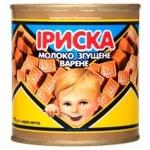 Молоко сгущенное ПМКК Ириска вареное нежирное 8,5% 370г