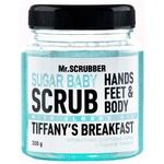 Скраб для тела Mr.Scrubber Sugar baby Tiffany's Breakfast для всех типов кожи 300г