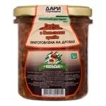 Dary Gutsulshchyny Polish Mushroom Paste 348ml