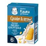 Каша Gerber молочна рідка рисово-кукурудзяна 200мл