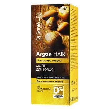 Dr.Sante Argan Hair Oil 50ml