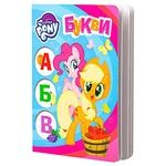 Книга My Little Pony Букви