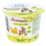 Паста творожная Яготинское для детей банан с 6 месяцев 4,2% 100г