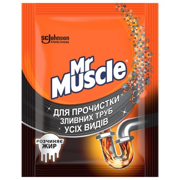 Mr. Muscle  Means for clearing drain pipes of all kinds 70g - buy, prices for CityMarket - photo 1