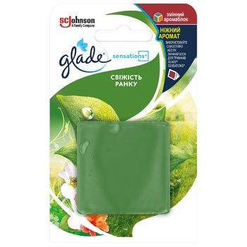 Glade Aroma Refresher crystal freshness in the morning 8g - buy, prices for CityMarket - photo 1