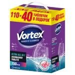 Vortex Аll in 1 Dishwasher tablets 150pcs