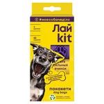 Пакети для прибирання за тваринами ЛайKit 20х30см 80шт