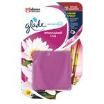 Glade Aroma Refresher crystal Japanese garden 8g