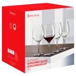 Набір келихів д/червоного вина Spiegelau Бургундія 750 мл 4 шт. Authentis