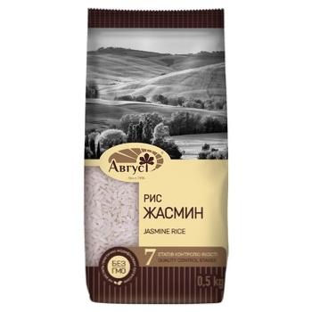 Avhust Premium Long Grain Jasmine Rice