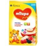 Каша Milupa рисовая молочная с лесными ягодами для детей 210г