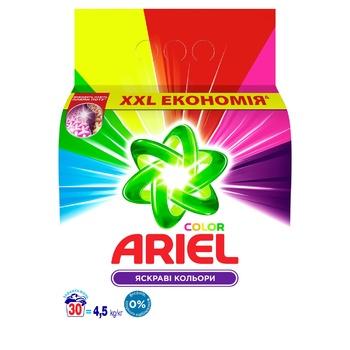 Пральний порошок Ariel Color автомат 4,5кг