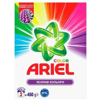 Ariel Color Automat Laundry Detergent Powder 450g