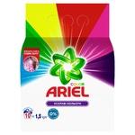 Пральний порошок Ariel Color автомат 1,5кг