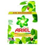 Ariel Shea Oil Aroma Automat Laundry Powder Detergent 4,5kg