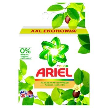 Пральний порошок Ariel Масло Ши 4,5кг