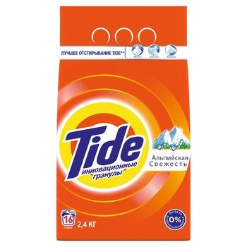 Tide Alpine Fresh Automat Laundry Powder Detergent 2,4kg - buy, prices for CityMarket - photo 1