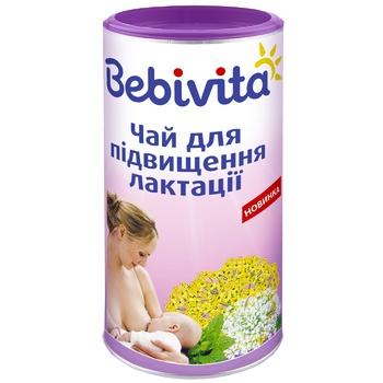 Bebivita To Increase Lactation Tea 200g