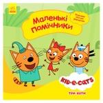 Book Ranok publishing Ukraine