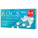 Toothpaste Rocs for mouth
