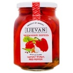 Ijevan Canned Red Pepper 800g