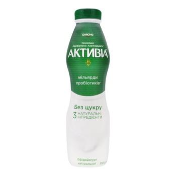Бифидойогурт Danone Активиа натуральный 1,5% 550г
