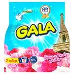 Gala French Aroma Automat Laundry Powder Detergent 2kg