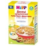 Пластівці HiPP Органічні сухі дитячі з фруктами 200г