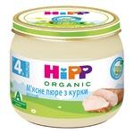 HiPP Chicken Puree for Children from 4 Months 80g