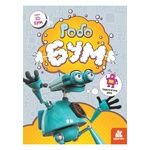 3D Boom RoboBoom Book