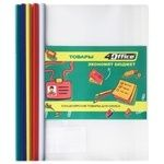 4Office Folder with Side Bar A4 in assortment