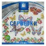 Серветки Єврогруп 20 шт. 33*33 Кольорові метелики 232