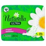 Naturella Ultra Maxi Hygienical Pads 8pcs