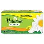 Naturella Normal Classic Dyo Hygienical Pads 20pcs
