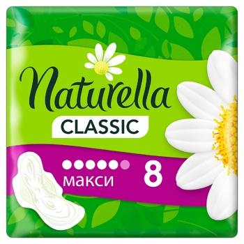 Naturella Maxi Hygienical Pads 8pcs - buy, prices for CityMarket - photo 6