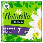 Naturella Night Hygienical Pads 7pcs