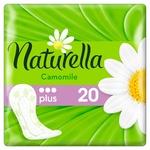 Naturella Camomile Plus Daily Pads 20pcs