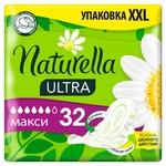 Гігієнічні прокладки Naturella Ultra Maxi 32шт