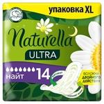Naturella Ultra Hygienic pads night 14pcs