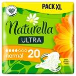 Прокладки гигиенические Naturella Calendula Tenderness Normal 20шт