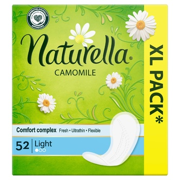 Ежедневные прокладки Naturella Camomile Light 52шт