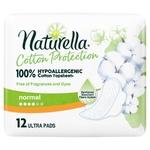 Гігієнічні прокладки Naturella Cotton Protection Ultra Normal 12шт
