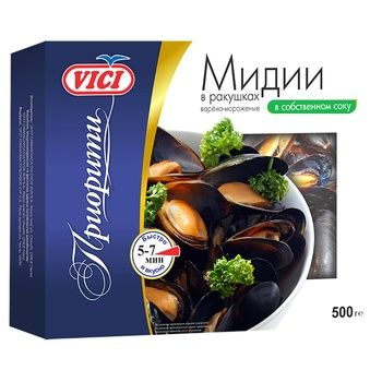 Vici Priority Boiled-frozen Mussels in Shells in Own Juice 500g