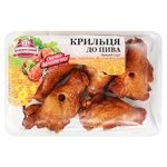 Bashchynskyi Boiled-smoked Chicken Wing for Beer