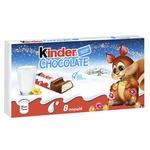 Батончик шоколадний Kinder® Chocolate з молочною начинкою 8шт*12,5г