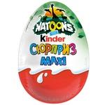 Яйцо шоколадное Kinder Сюрприз Maxi 100г